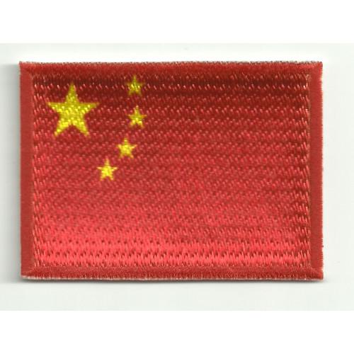 Parche bordado y textil BANDERA CHINA 4CM x 3CM