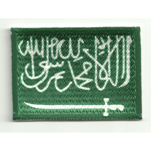 Patch embroidery and textile ARABIA SAUDI  7CM x 5CM