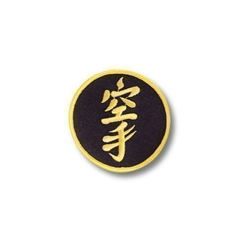 Embroidery patch KARATE...